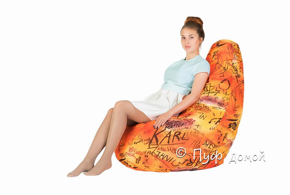 Кресло-мешок бин-бег Граффити
