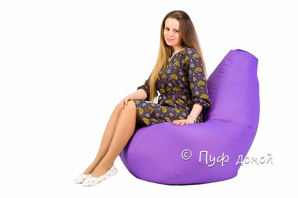 Кресло мешок bean bag фиолетовое