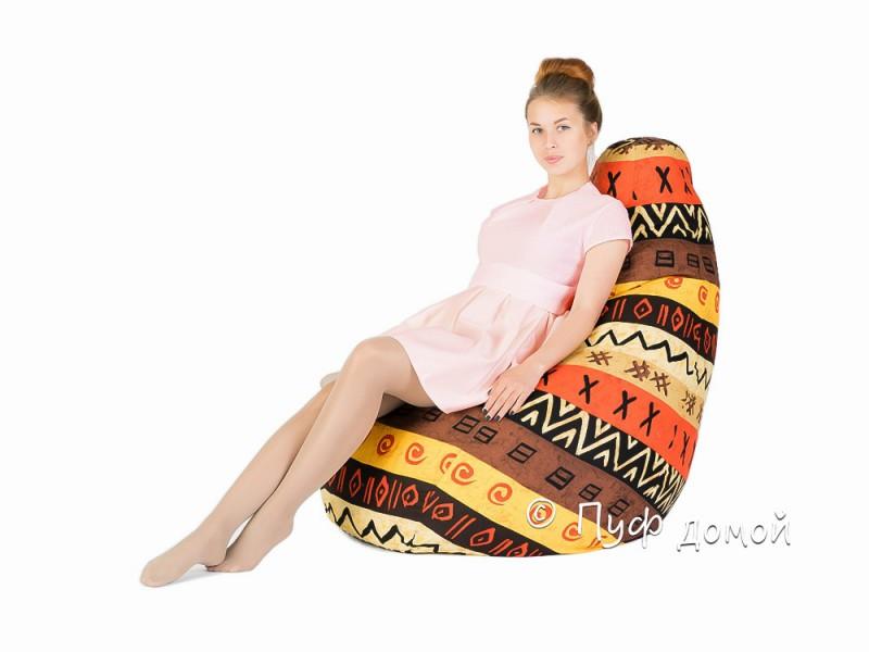 Кресло-мешок бин-бег Африкан
