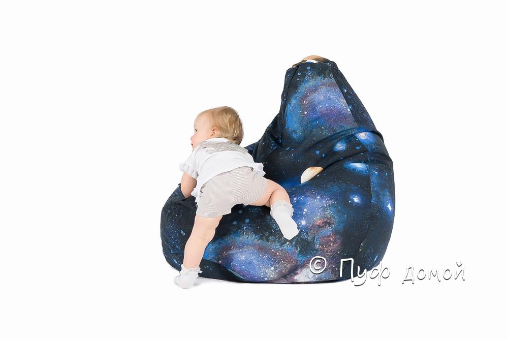 Детское кресло-груша Космос