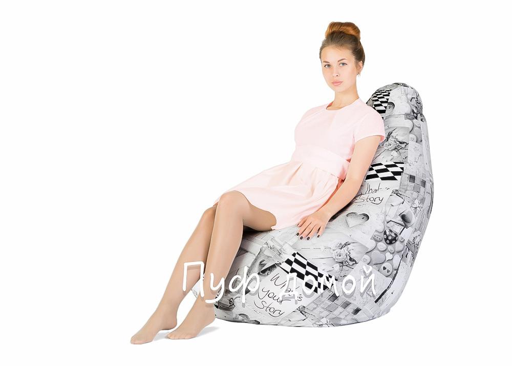 Кресло-мешок бин-бег Лавли